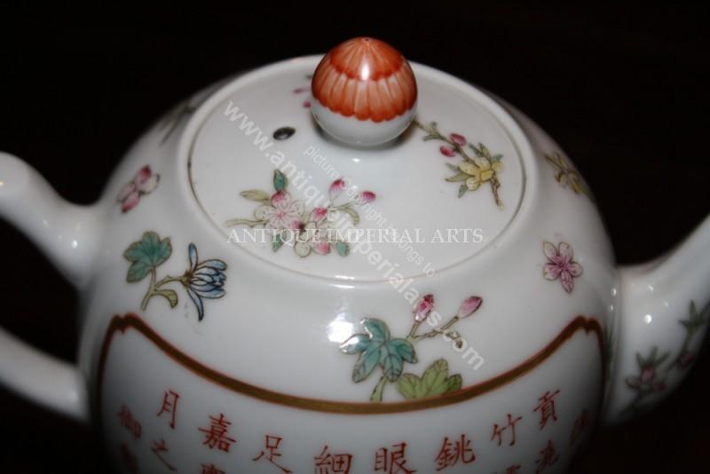 Antique Imperial Arts Antique Chinese Porcelain Teapot