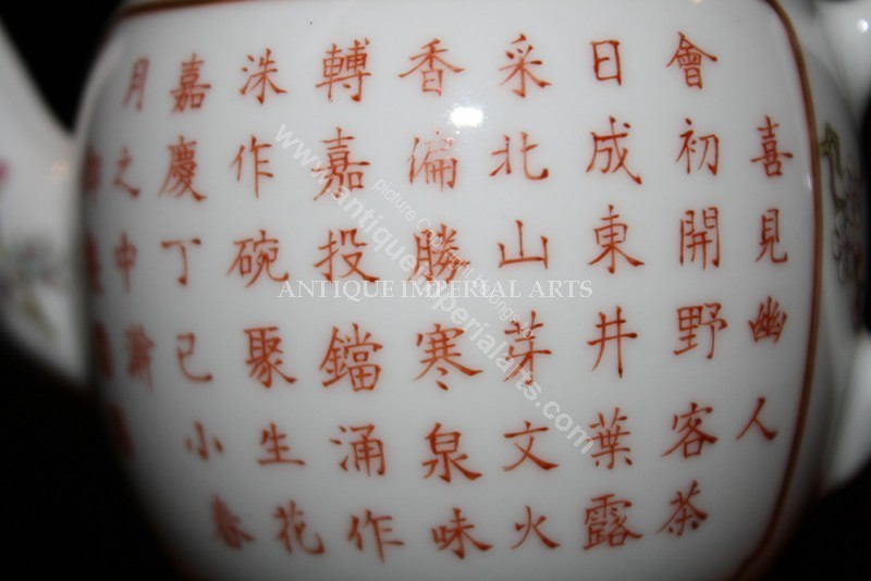 Antique Imperial Arts Antique Chinese Porcelain Teapot With Calligraphic Writings
