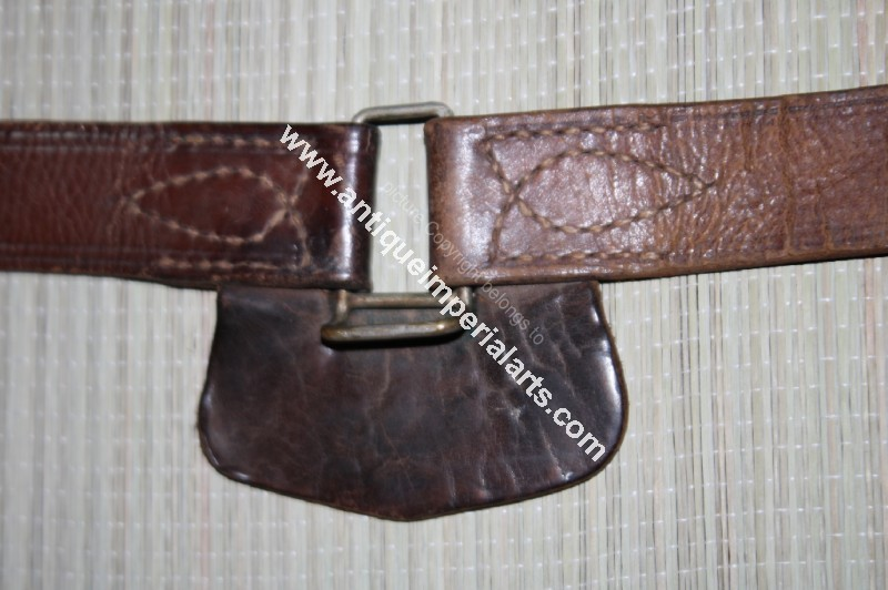 Antique Imperial Arts Japanese Gunto Army Leather Field